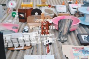tokyofladance200 (1)